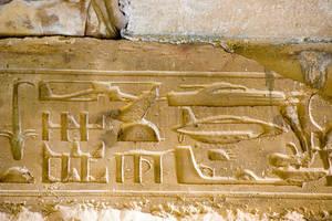 Топ-10 самых загадочных артефактов